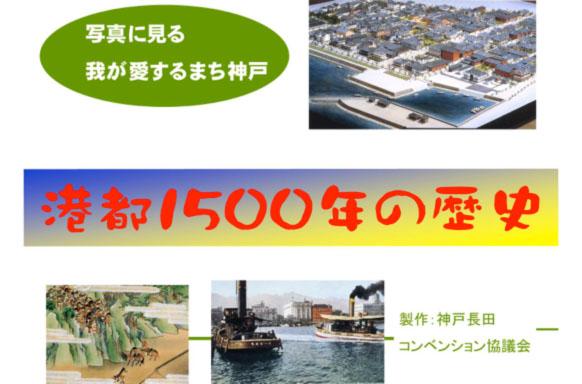 港都1500