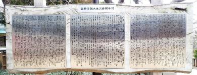 筒井八幡神社【再建鳥居】