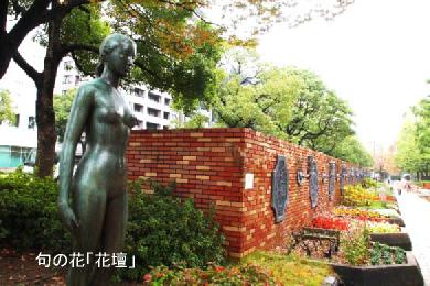 東遊園地【園内施設・モニュメント】