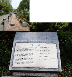 東遊園地【液状化段差の歩道】