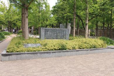 東遊園地【皇后陛下の御歌碑】