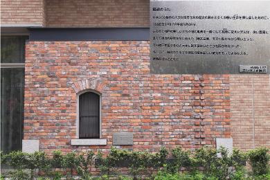 エレガリオ神戸【レンガの壁】