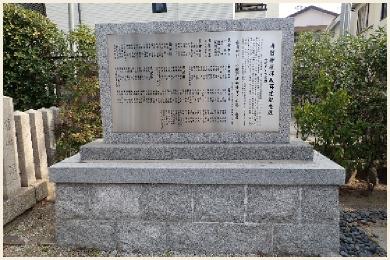 春日神社【再建鳥居と復興碑】