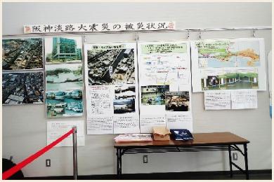 神戸市東水環境センター【地中パイプ損傷物展示等】