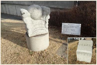 石屋川公園【復興基準点】