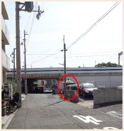 阪神石屋川駅山側線路沿い【振り向き子安地蔵菩薩】