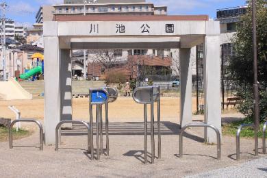 川池公園【慰霊碑「いのちの碑」】