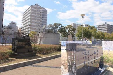 湊川公園【記念碑】