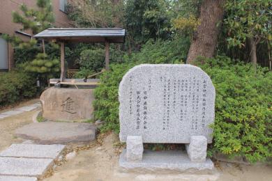 七宮神社【再建鳥居】