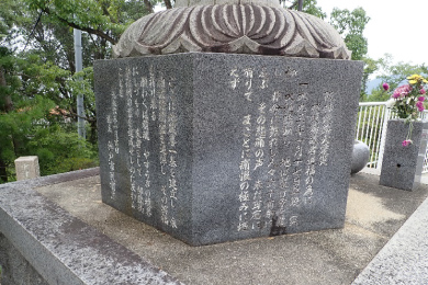 鵯越墓園【やすらぎ地蔵】
