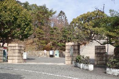 神戸大学六甲キャンパス【犠牲者慰霊碑】