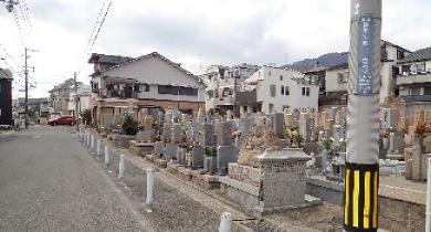 都賀財産区墓地【慰霊碑】