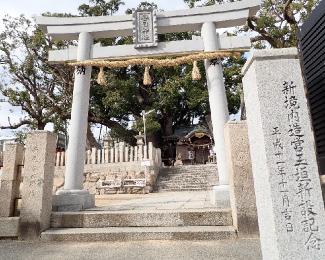 春日神社【再建鳥居・復興記念碑】