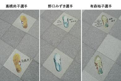 シューズプラザ【ヒールモニュメント】