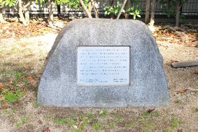 新長田公園【震災から10年の碑】