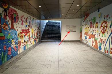 国道2号地下通路【神戸デパート礎石】
