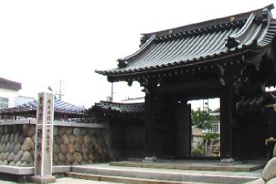 満福寺【慰霊碑】