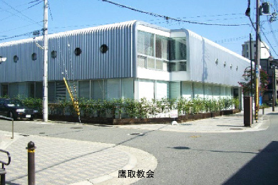 鷹取教会【キリスト像】