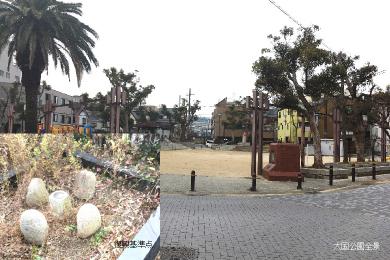 大国公園【復興基準点・鳥居地蔵】