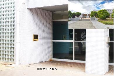 神戸市立工業高等専門学【銘板「忘れない」】