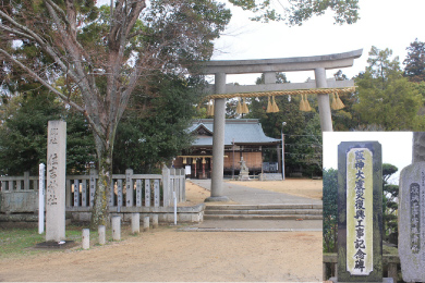 住吉神社【復興工事記念碑】