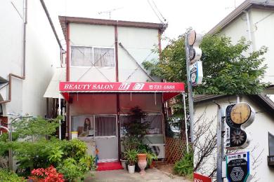 ビューティーサロン西薗【止まった時計】
