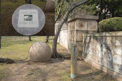 須磨浦公園【落下した地球儀】